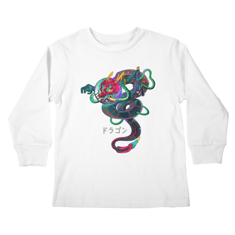 Dragon in space Kids Longsleeve T-Shirt by koi's Artist Shop