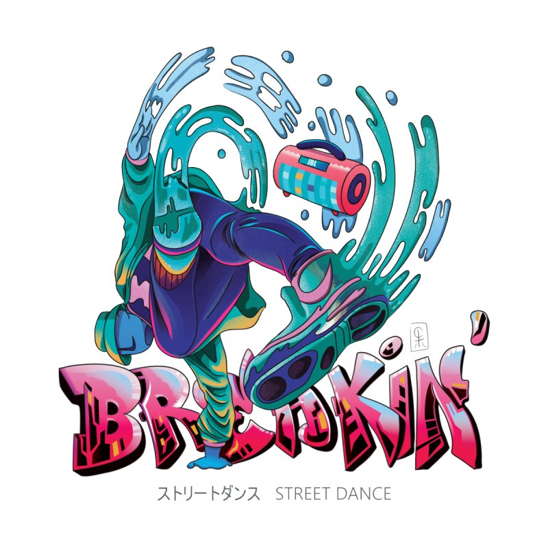 Breakin by koi's Artist Shop