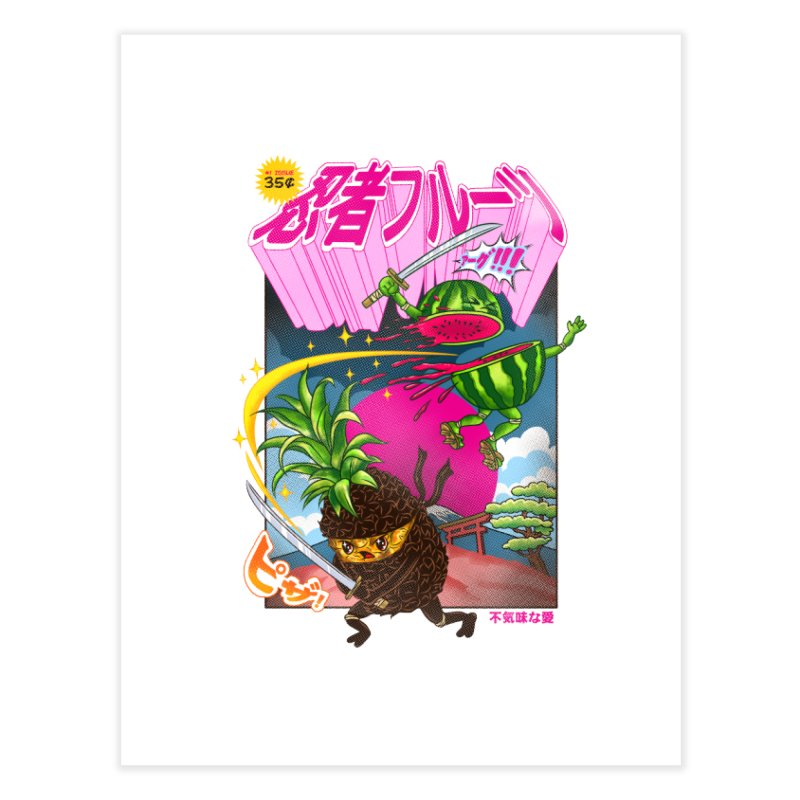 Ninja Fruit Home Fine Art Print by kooky love's Artist Shop
