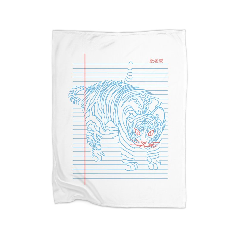 Paper Tiger Home Blanket by kooky love's Artist Shop