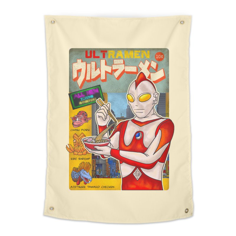 ULTRAMEN Home Tapestry by kooky love's Artist Shop