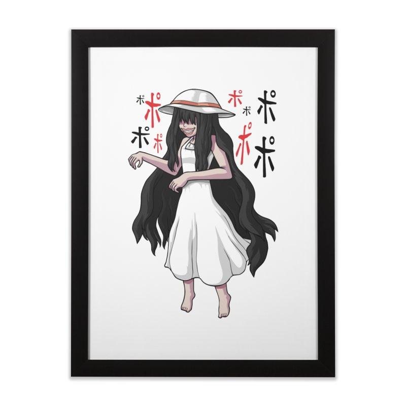Hasshaku-sama Home Framed Fine Art Print by Kowabana's Artist Shop