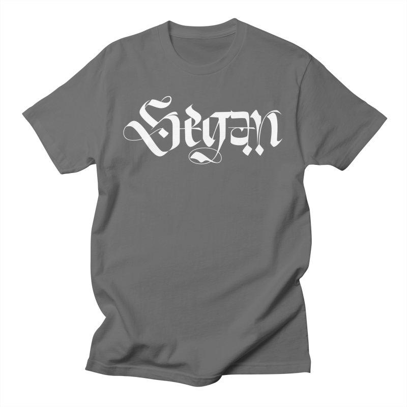 Segan Men's T-Shirt by kreasimalam's Artist Shop