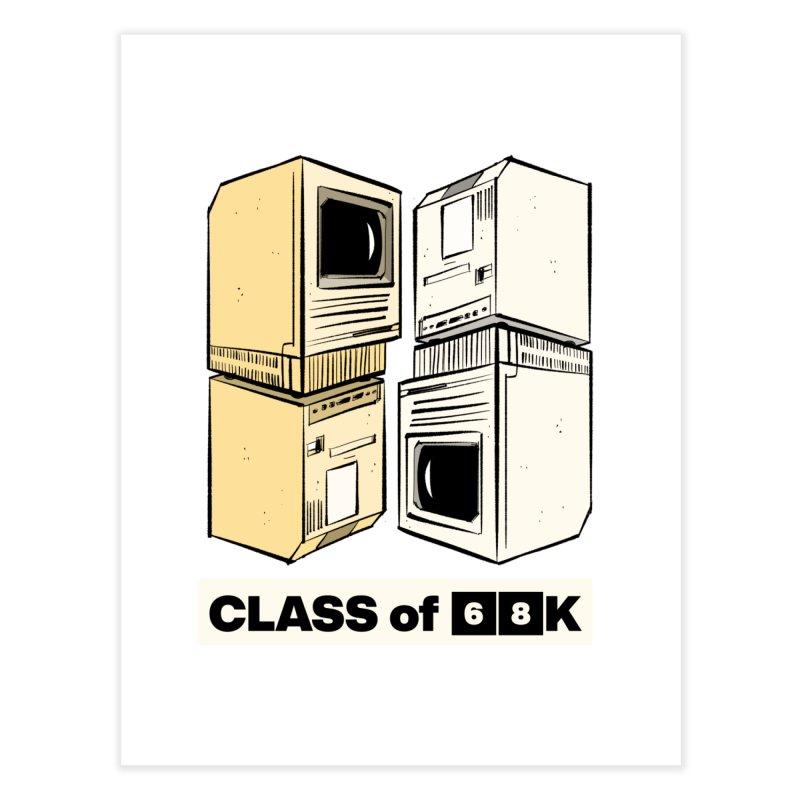 Class of 68K Home Fine Art Print by Krishna Designs