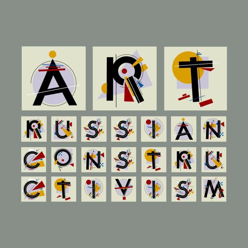 Russian Constructivism Accessories Zip Pouch by Kurochka
