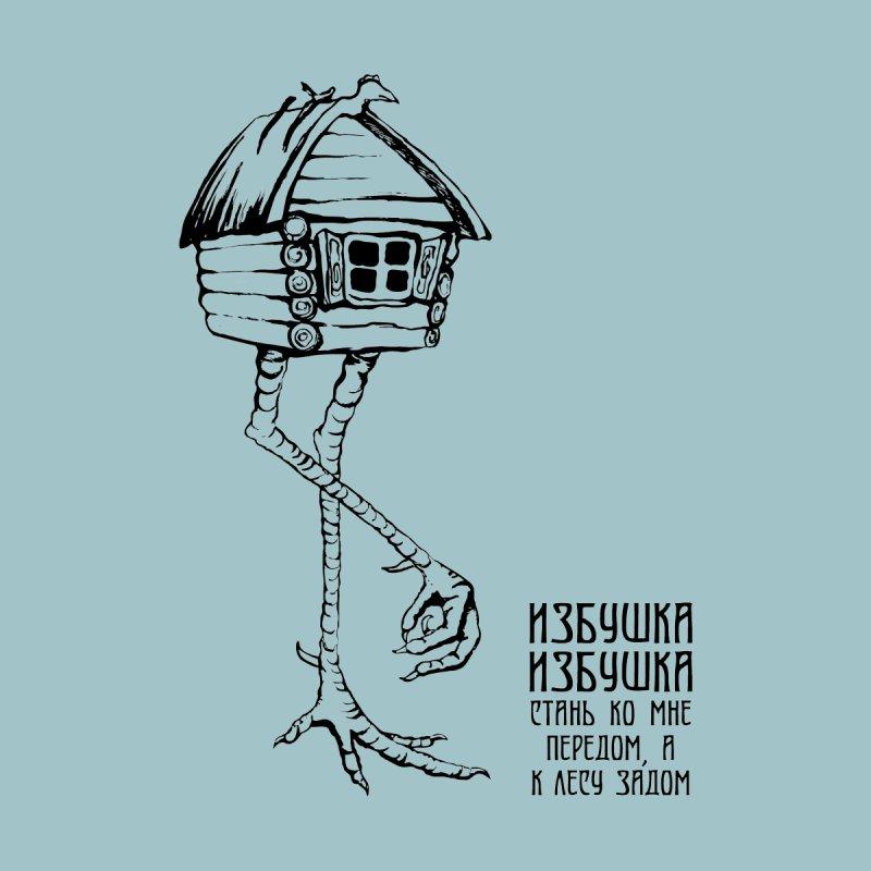 Hut on Chicken Legs, black by Kurochka