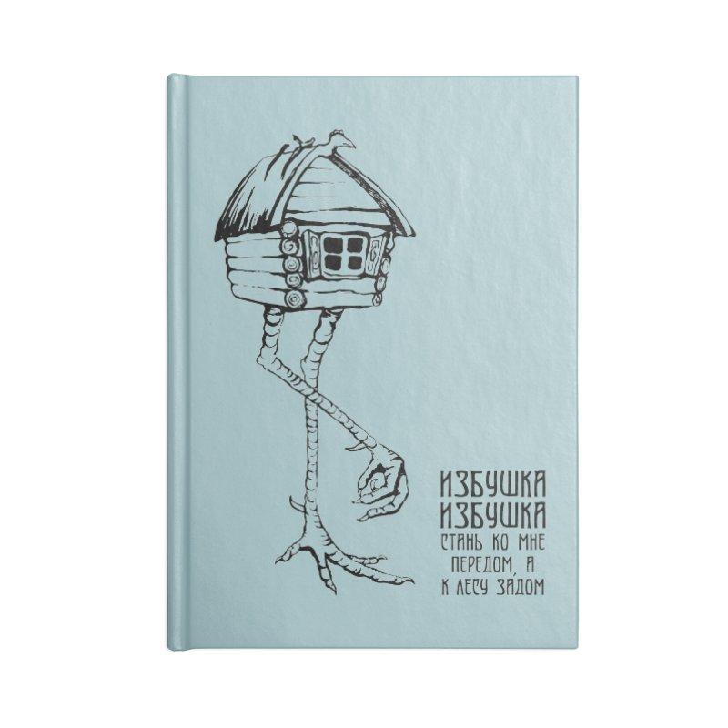 Hut on Chicken Legs, black Accessories Notebook by Kurochka