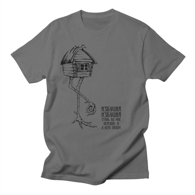 Hut on Chicken Legs, black Men's T-Shirt by Kurochka