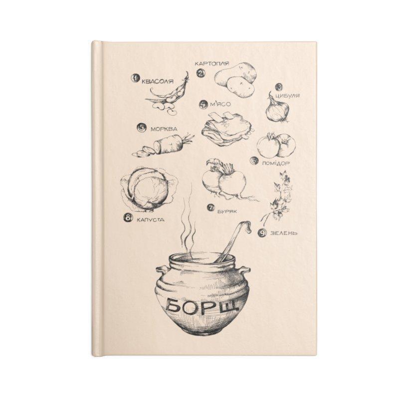 Borsht ingredients Accessories Notebook by Kurochka