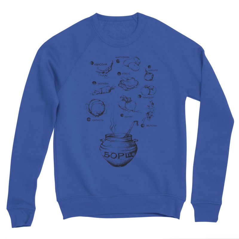 Borsht ingredients Men's Sweatshirt by Kurochka