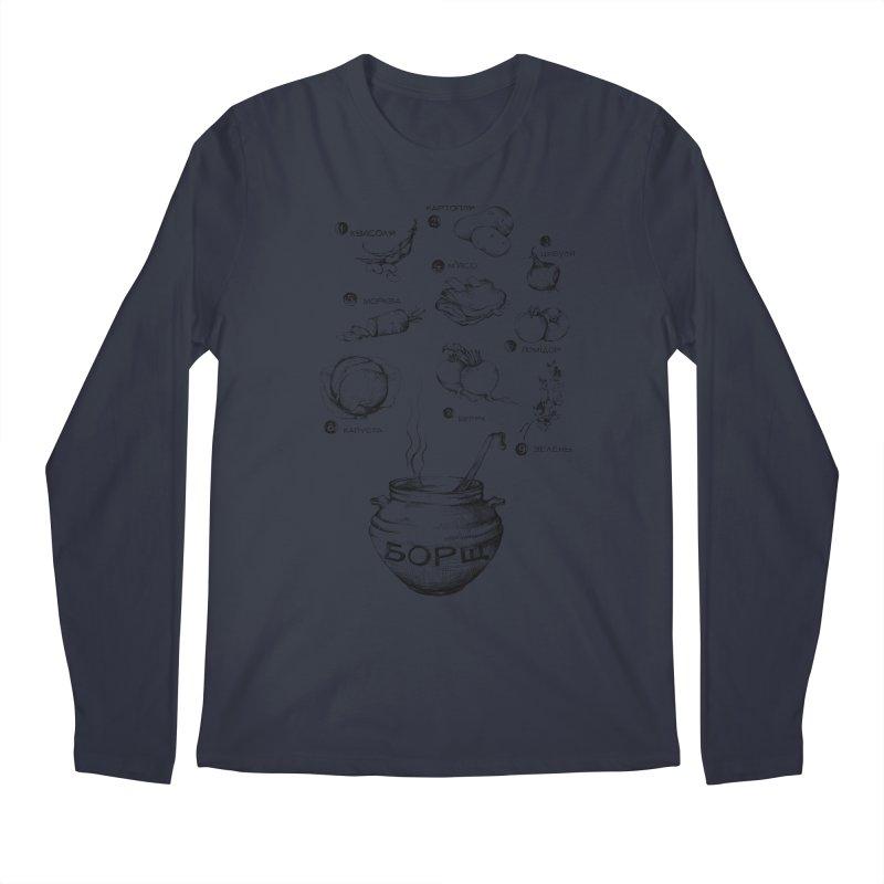 Borsht ingredients Men's Longsleeve T-Shirt by Kurochka