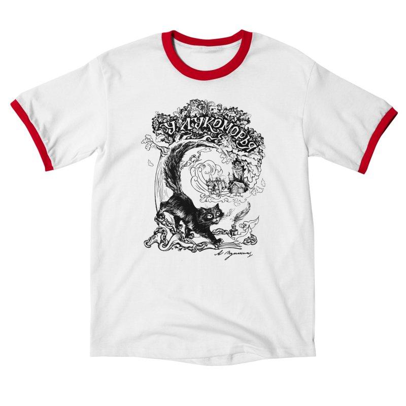 U Lukomorya / By the Bay Men's T-Shirt by Kurochka