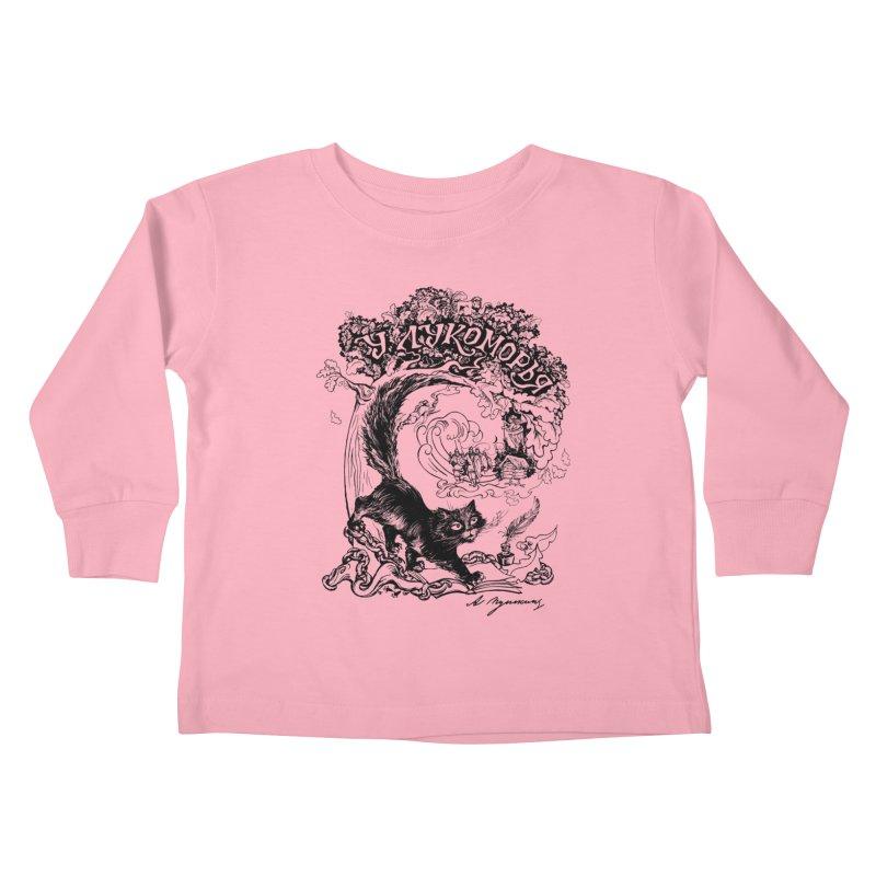 U Lukomorya / By the Bay Kids Toddler Longsleeve T-Shirt by Kurochka