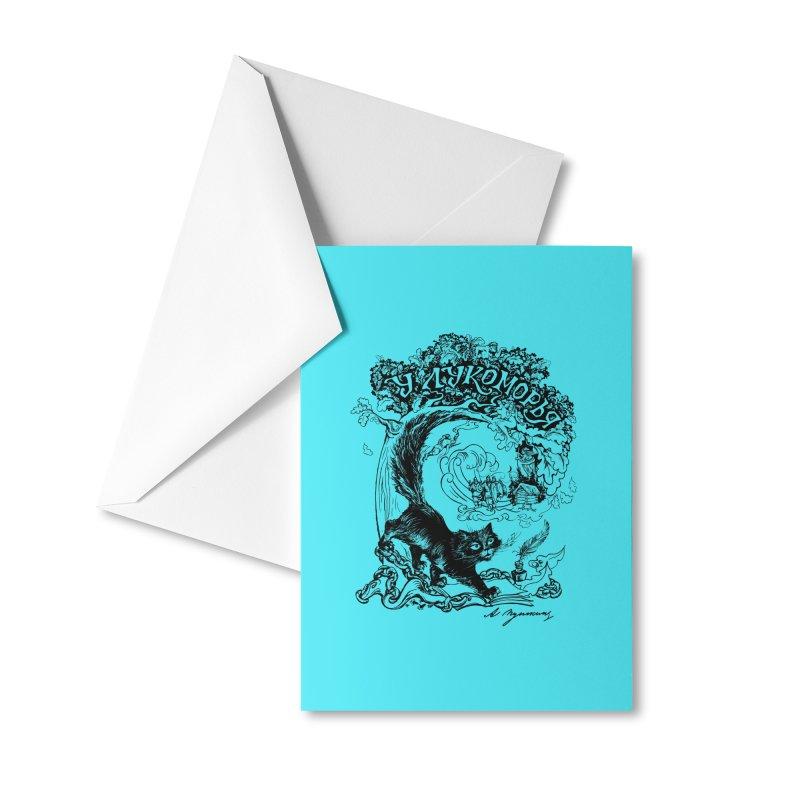 U Lukomorya / By the Bay Accessories Greeting Card by Kurochka