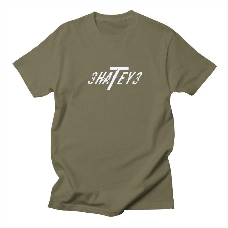 3 Hatey 3 Men's T-Shirt by kustomcarphotography's Artist Shop