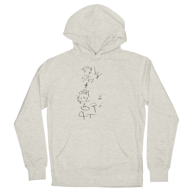 1 Women's French Terry Pullover Hoody by kyon's Artist Shop
