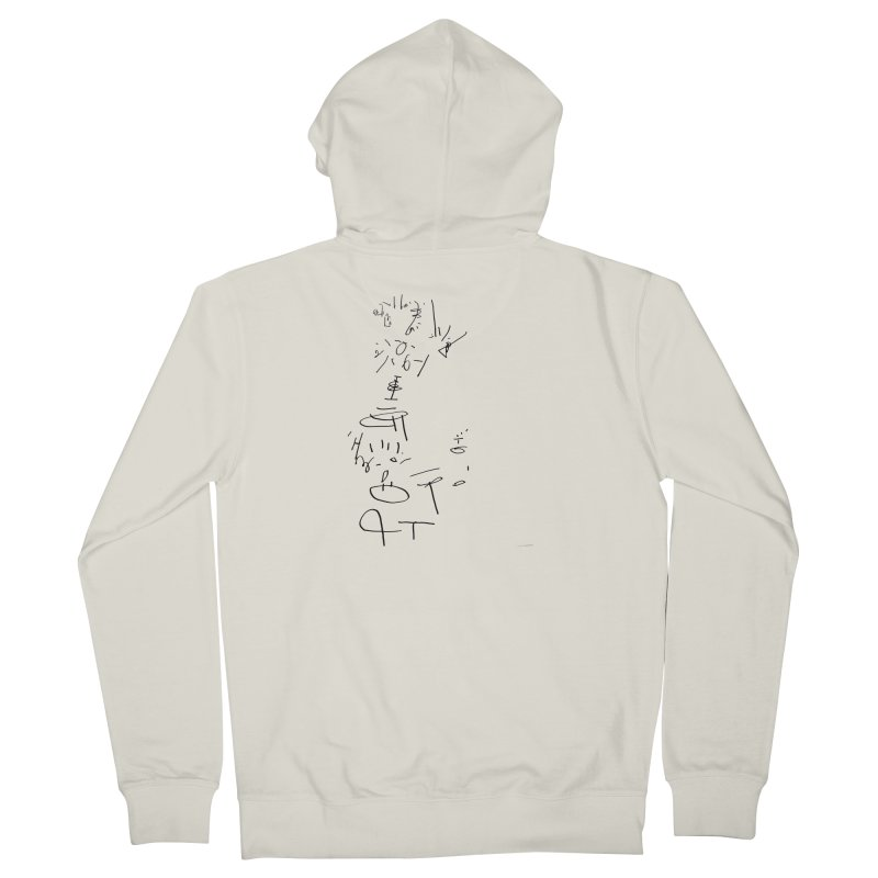 1 Women's French Terry Zip-Up Hoody by kyon's Artist Shop