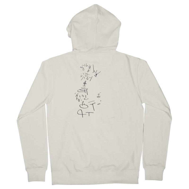 1 Women's Zip-Up Hoody by kyon's Artist Shop