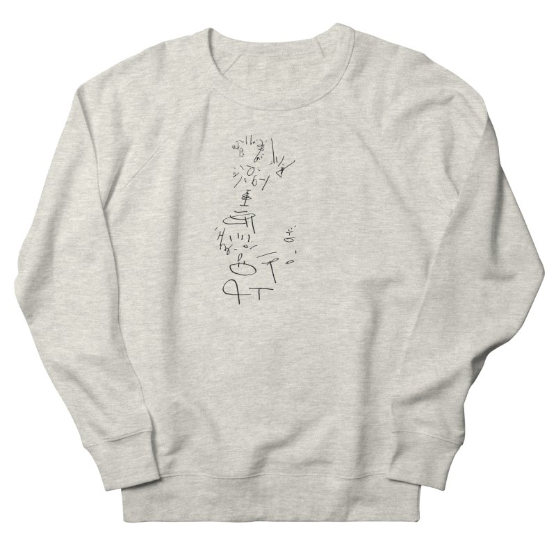 1 Women's French Terry Sweatshirt by kyon's Artist Shop