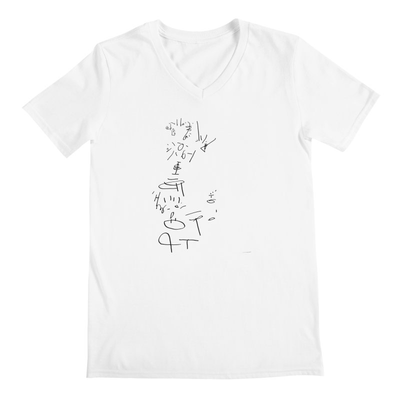 1 Men's Regular V-Neck by kyon's Artist Shop