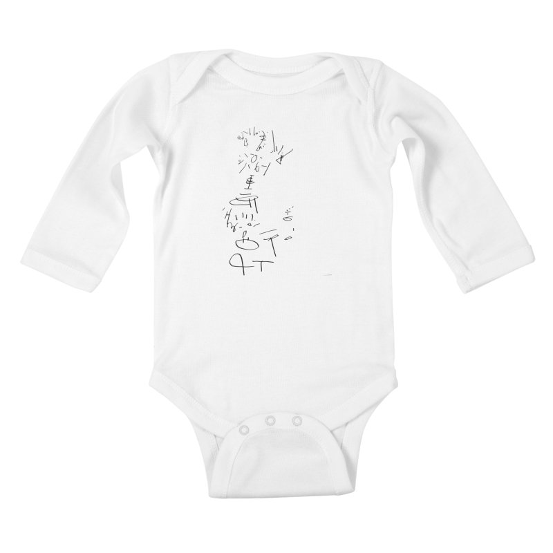 1 Kids Baby Longsleeve Bodysuit by kyon's Artist Shop