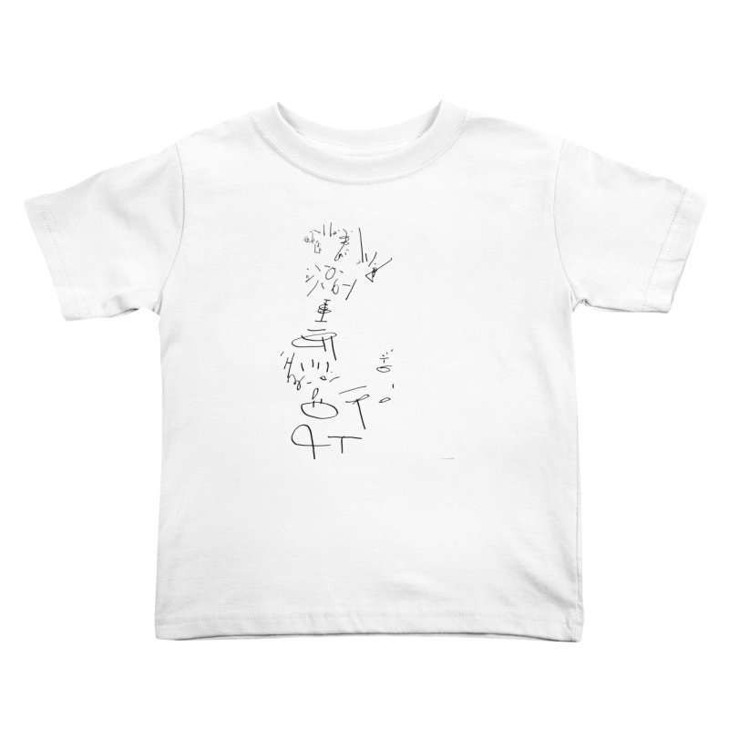 1 Kids Toddler T-Shirt by kyon's Artist Shop