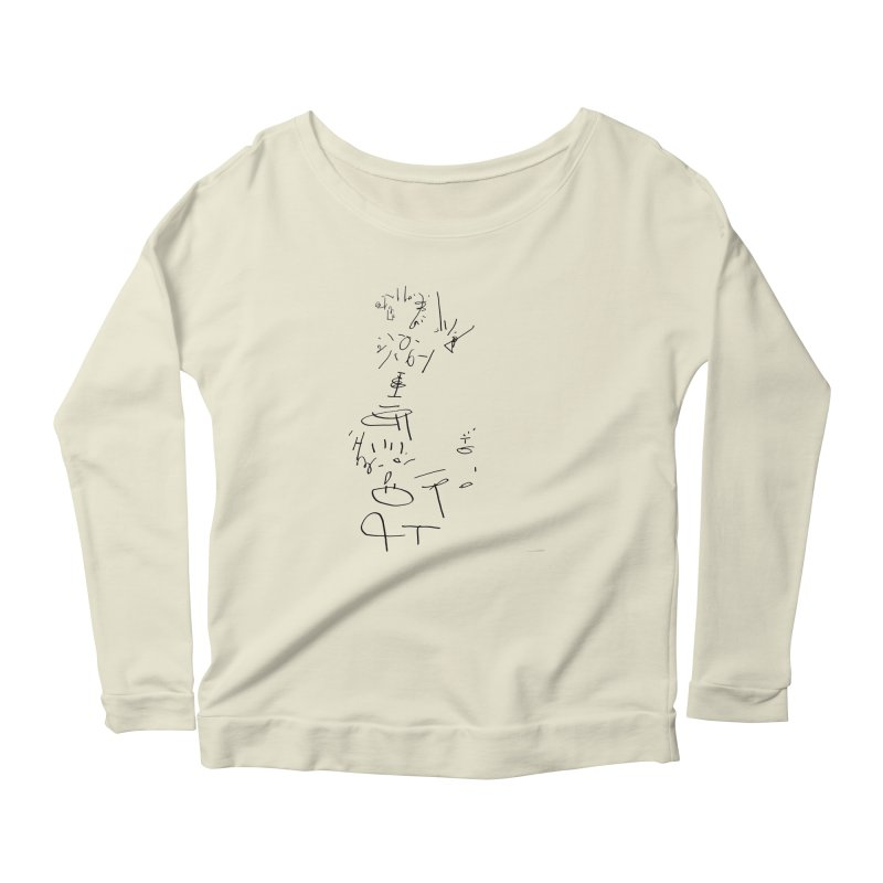 1 Women's Scoop Neck Longsleeve T-Shirt by kyon's Artist Shop