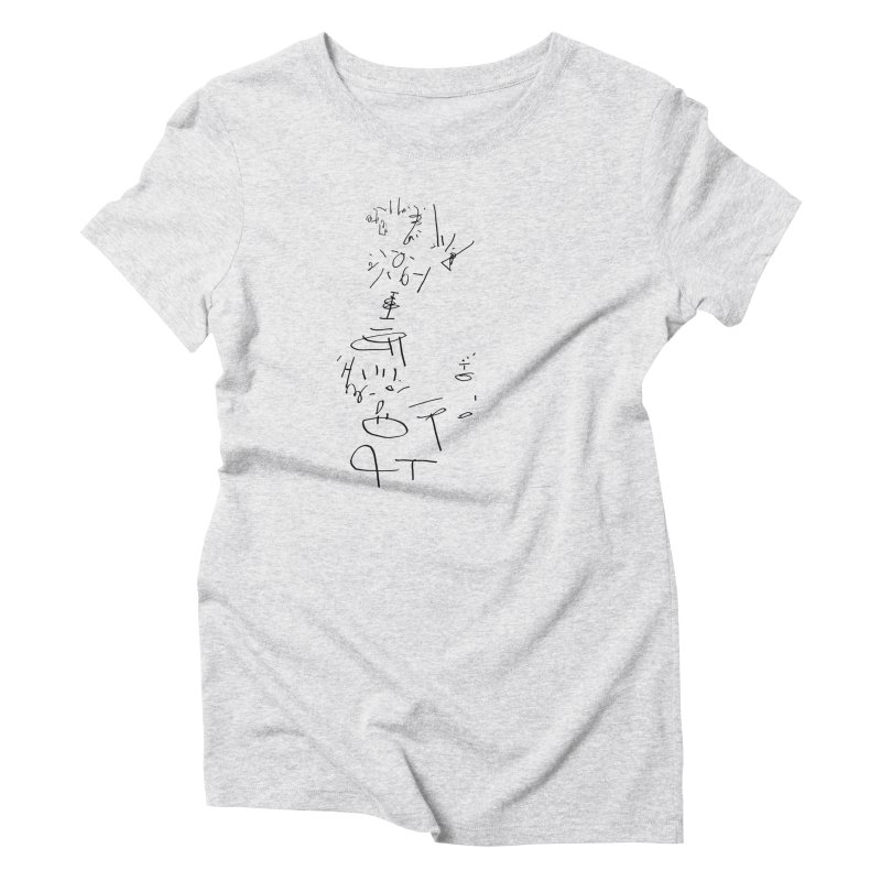 1 Women's Triblend T-Shirt by kyon's Artist Shop