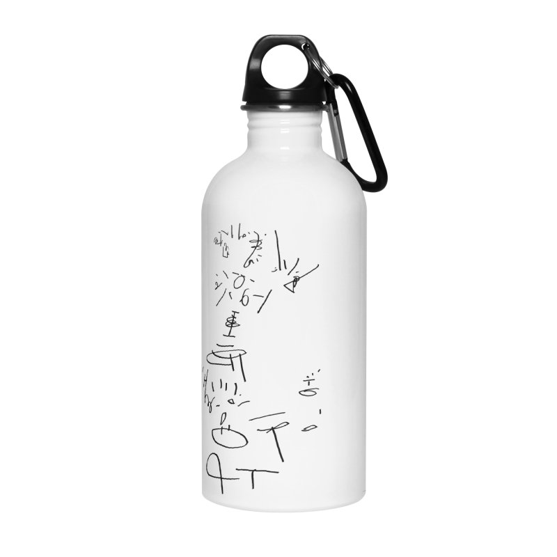 1 Accessories Water Bottle by kyon's Artist Shop