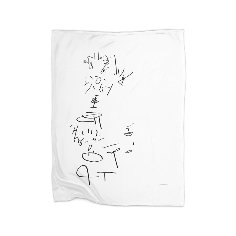 1 Home Blanket by kyon's Artist Shop