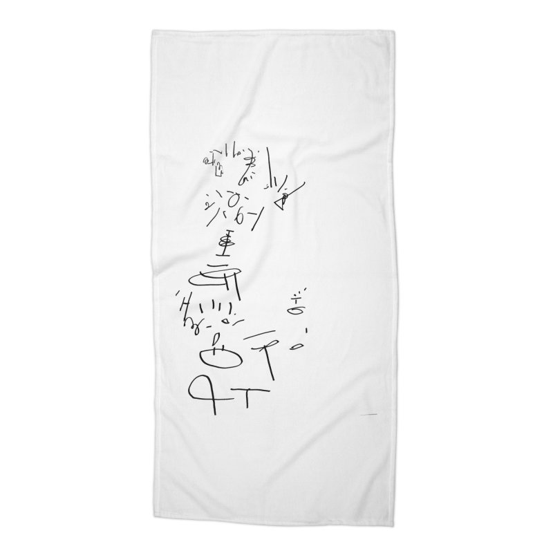 1 Accessories Beach Towel by kyon's Artist Shop
