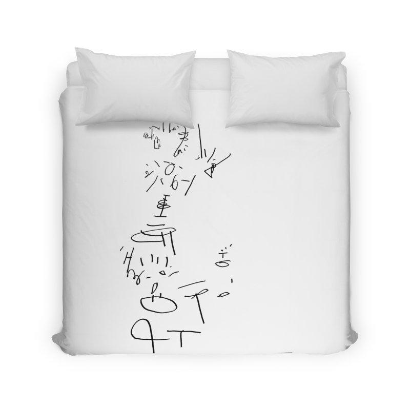 1 Home Duvet by kyon's Artist Shop