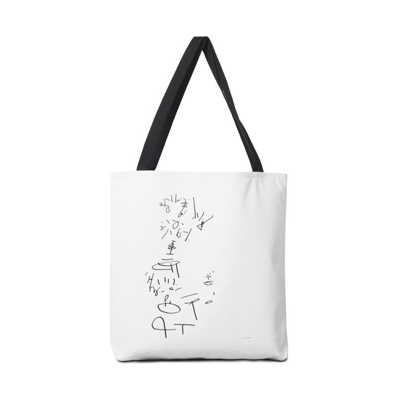 1 Accessories Bag by kyon's Artist Shop