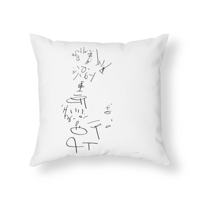 1 Home Throw Pillow by kyon's Artist Shop