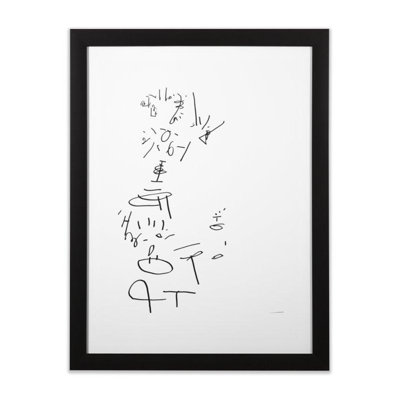 1 Home Framed Fine Art Print by kyon's Artist Shop