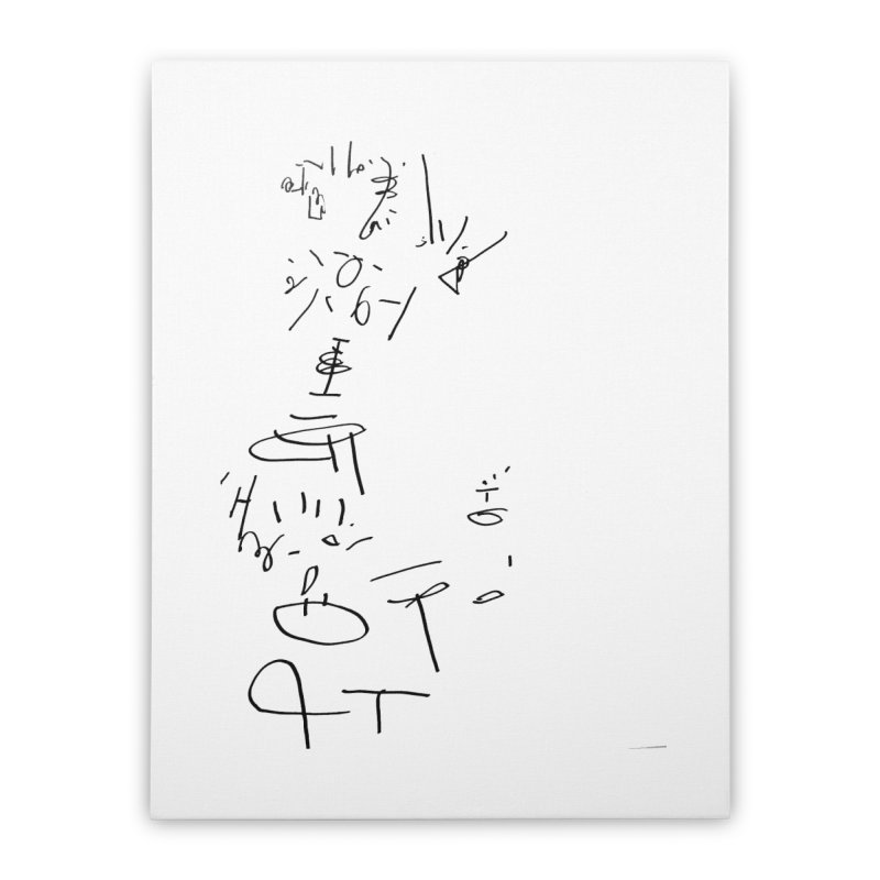 1 Home Stretched Canvas by kyon's Artist Shop