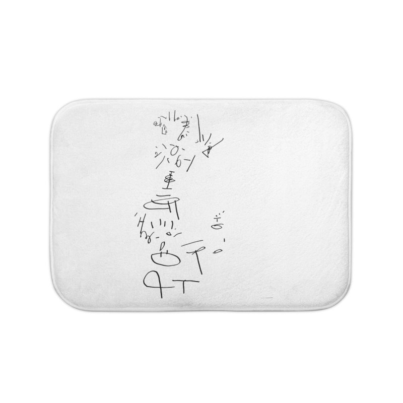 1 Home Bath Mat by kyon's Artist Shop