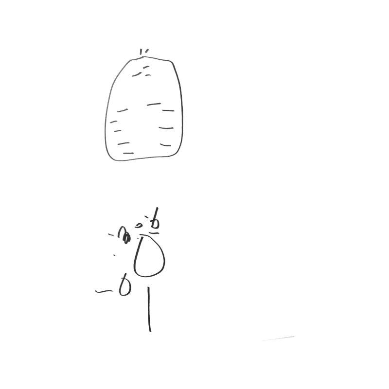 2   by kyon's Artist Shop