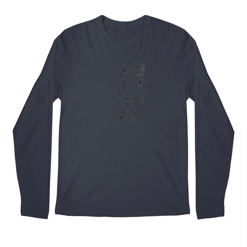 5 Men's Regular Longsleeve T-Shirt by kyon's Artist Shop