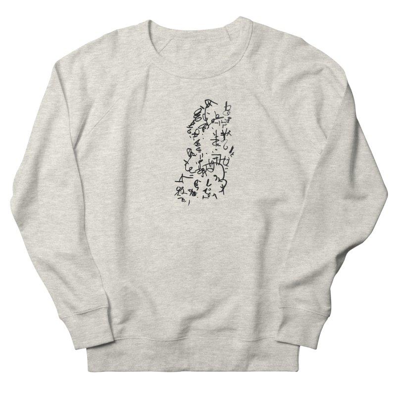 5 Women's Sweatshirt by kyon's Artist Shop