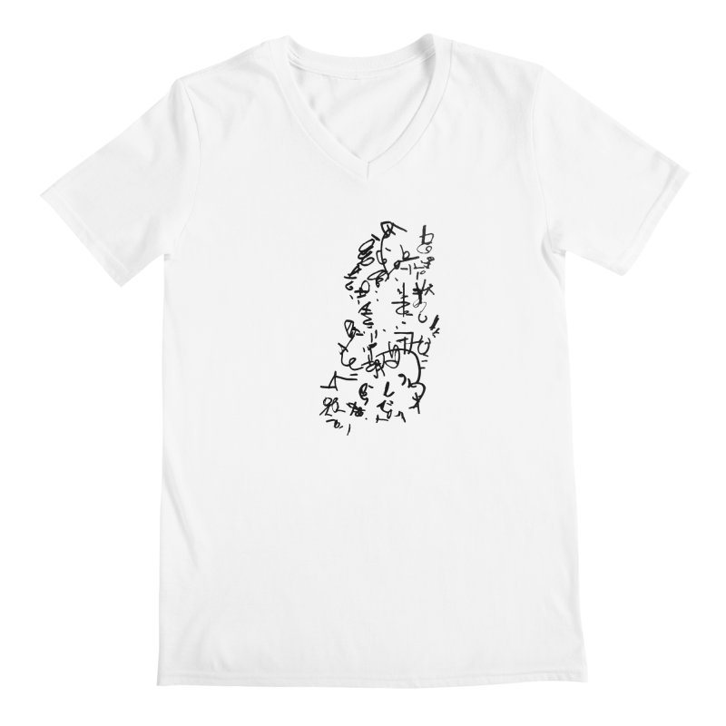 5 Men's V-Neck by kyon's Artist Shop