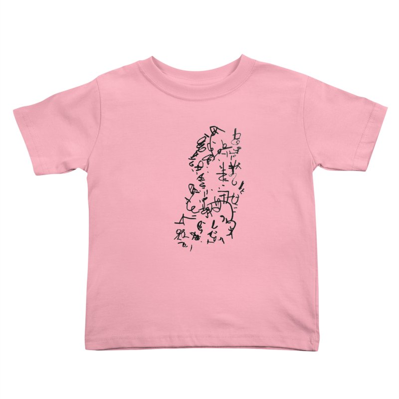5 Kids Toddler T-Shirt by kyon's Artist Shop