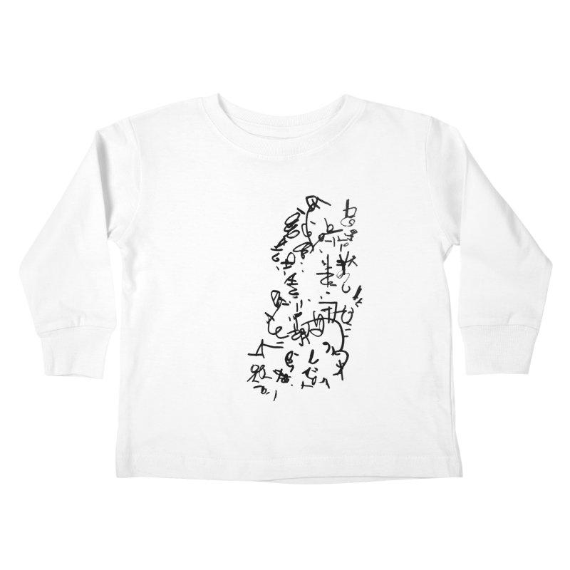 5 Kids Toddler Longsleeve T-Shirt by kyon's Artist Shop