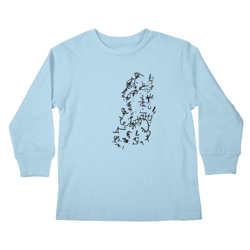 5 Kids Longsleeve T-Shirt by kyon's Artist Shop