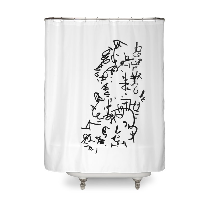 5 Home Shower Curtain by kyon's Artist Shop
