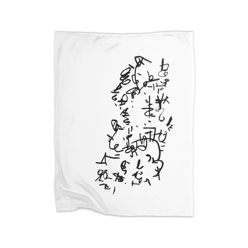 5 Home Blanket by kyon's Artist Shop