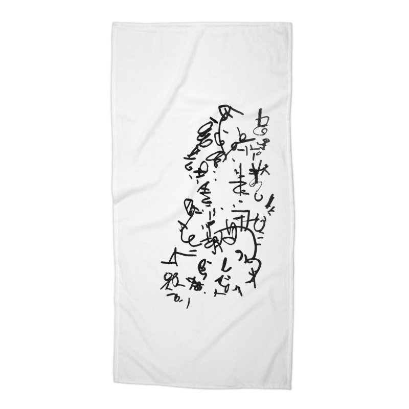 5 Accessories Beach Towel by kyon's Artist Shop