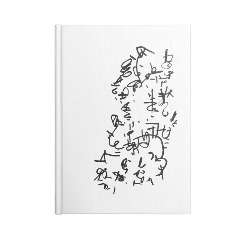 5 Accessories Notebook by kyon's Artist Shop