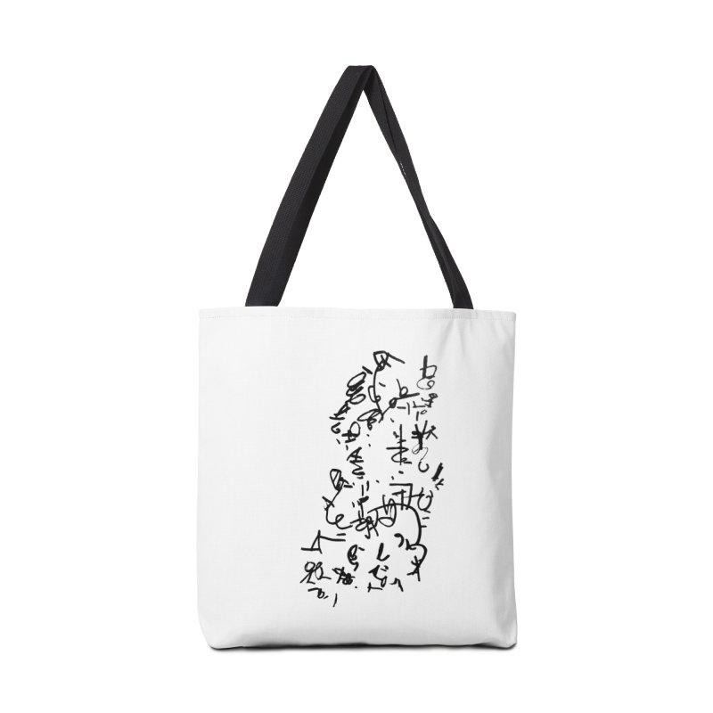 5 Accessories Bag by kyon's Artist Shop