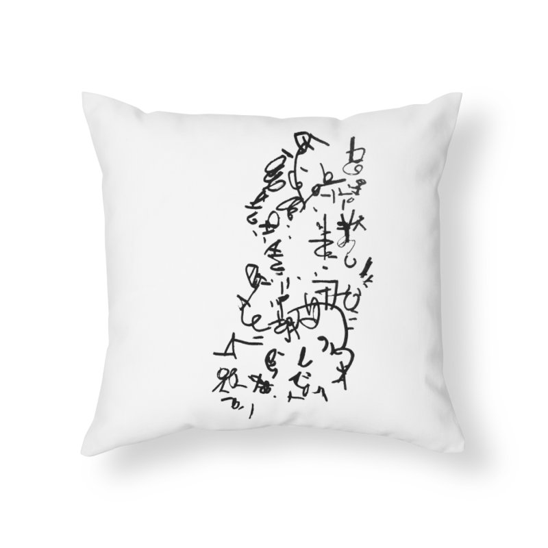 5 Home Throw Pillow by kyon's Artist Shop